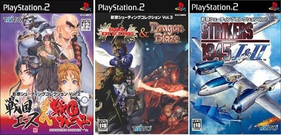 most valuable PS2 games