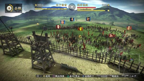 Nobunagas Ambition 1-min