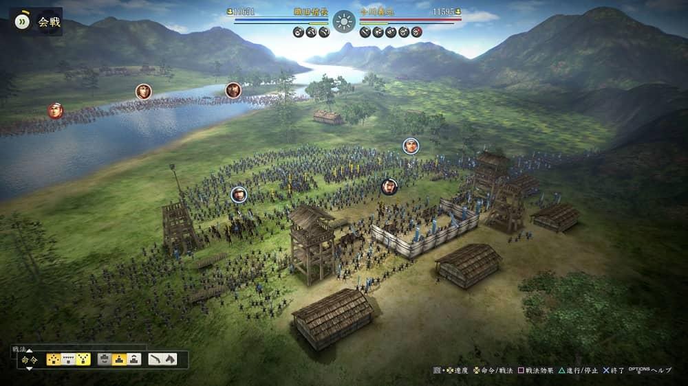 Nobunagas Ambition 2-min